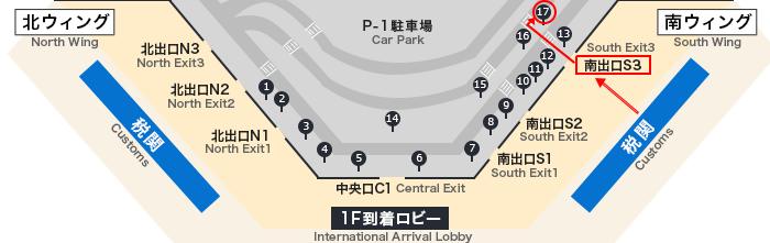 成田空港第1ターミナルバス乗り場地図